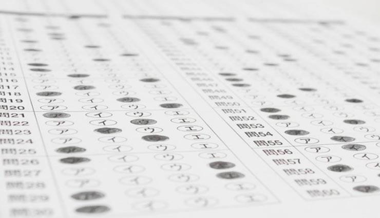 exam news,exam news in hindi,sbi po 2019,sbi po exam analysis ,एग्जाम न्यूज़, एग्जाम न्यूज़ हिंदी में, एसबीआई पीओ एग्जाम 2019, एसबीआई पीओ एग्जाम विश्लेषण