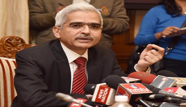 RBI ने रिवर्स रेपो रेट में की 0.25 फीसदी कटौती, शक्तिकांत दास ने की घोषणा