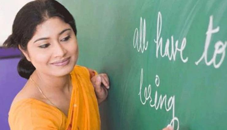 16500 पदों पर शिक्षक भर्ती, आवेदन का आज आखिरी मौका