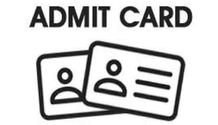 exam news,exam news in hindi,ssc gd constable physical test admit card,ssc exams ,एग्जाम न्यूज़, एग्जाम न्यूज़ हिंदी में, एसएससी जीडी कांस्टेबल परीक्षा, एसएससी प्रवेश पत्र
