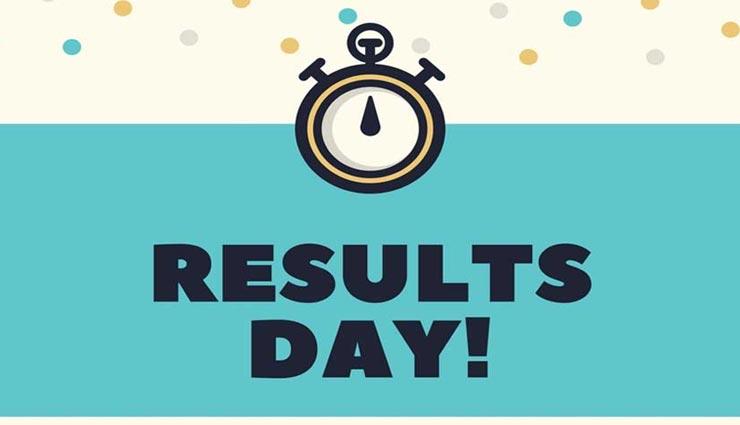 SSC CGL Tier I Result: इस दिन जारी होंगे परीक्षा परिणाम, यहाँ कर सकेंगे चेक