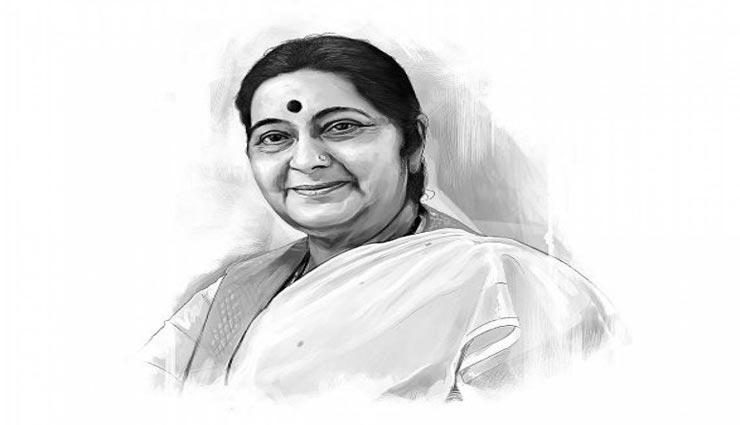 प्रवासी भारतीय केंद्र का नाम बदलकर रखा गया 'सुषमा स्वराज भवन'