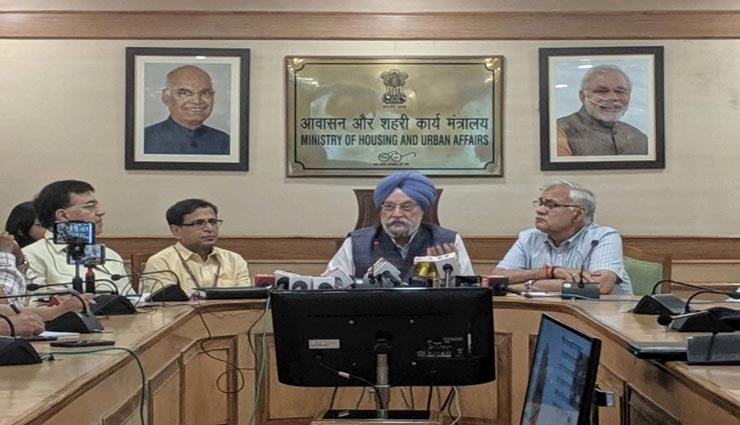 10 june current affairs,current affairs,current affairs in hindi,clean survey 2020 league ,10 जून 2019 करंट अफेयर्स, करंट अफेयर्स, करंट अफेयर्स हिंदी में, स्वच्छ सर्वेक्षण 2020 लीग की शुरुआत