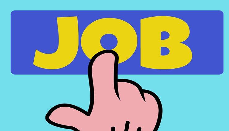 5वीं पास के लिए सरकारी नौकरी पाने का बम्पर मौका, आवेदन की अंतिम तिथि नजदीक, जानकारी के लिए क्लिक करें