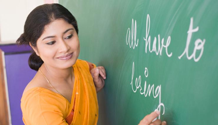 Madhya Pradesh Teacher Recruitment: चयनित शिक्षकों के लिए अच्छी खबर, इन तारीखों पर होंगे डॉक्यूमेंट वेरिफिकेशन