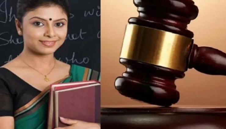 उत्तर प्रदेश 69000 शिक्षक भर्ती: सवालों के घेरे में आई प्रक्रिया, फिर उलझ सकती हैं कानूनी पचड़े में