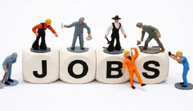 10वीं पास के लिए सरकारी नौकरी पाने का सुनहरा मौका, अभी करें आवेदन, आज अंतिम तिथि