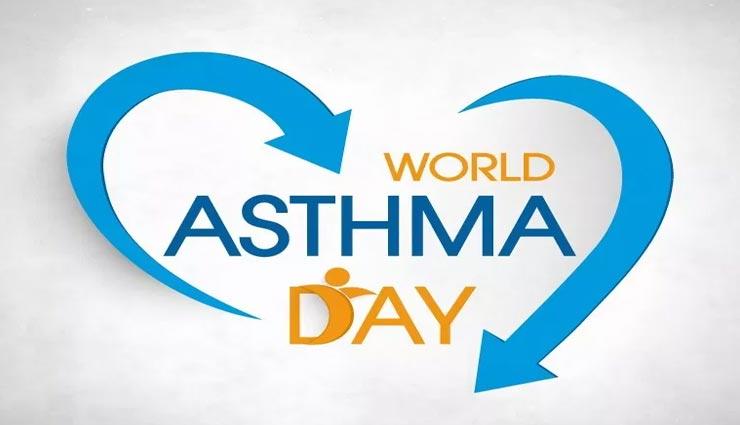 मई के पहले मंगलवार को मनाया गया विश्व अस्थमा दिवस, इस वर्ष का विषय था 'स्टॉप फॉर अस्थमा'