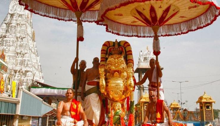tirupati,vehicle services,tiruvedi tour,cancellation,navratri ,திருப்பதி, வாகன சேவைகள், திருவீதி உலா, ரத்து, நவராத்திரி