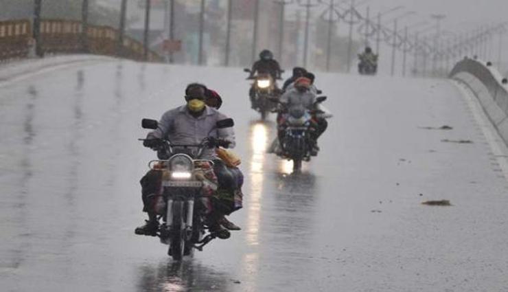 weather center,heavy rain,trichy,villupuram,kallakurichi ,வானிலை மையம், மிக கனமழை, திருச்சி, விழுப்புரம், கள்ளக்குறிச்சி