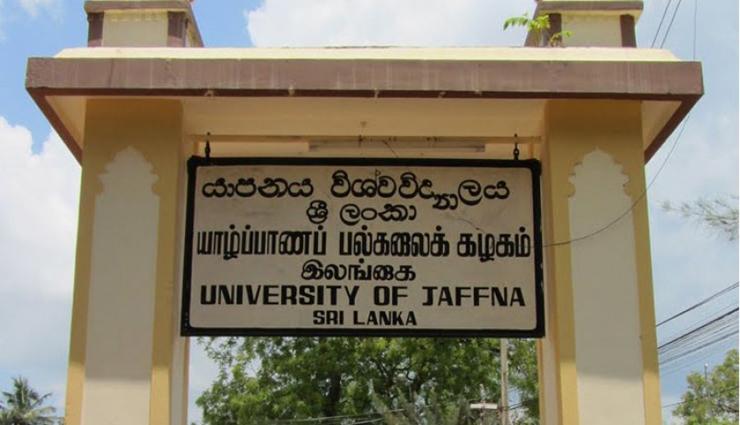 attention,struggle,jaffna,university,security , கவனயீர்ப்பு, போராட்டம், யாழ்ப்பாணம், பல்கலைக்கழகம், பாதுகாப்பு