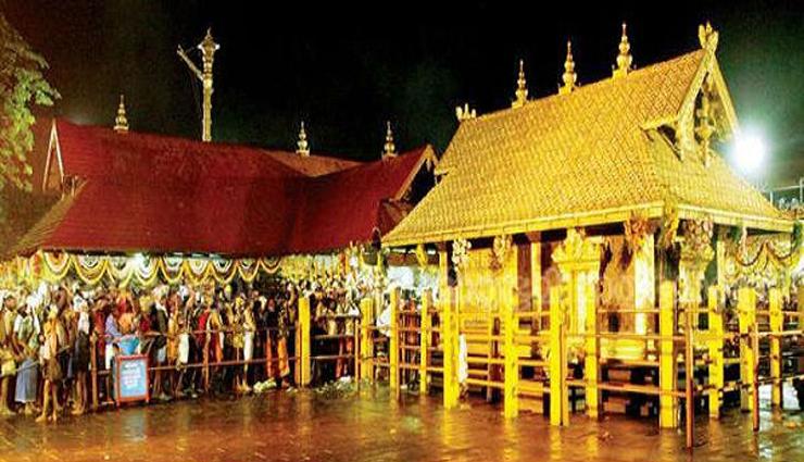 devasam board,devotees,online,wilderness,ban ,தேவம்சம் போர்டு, பக்தர்கள், ஆன்லைன், வனப்பாதை, தடை