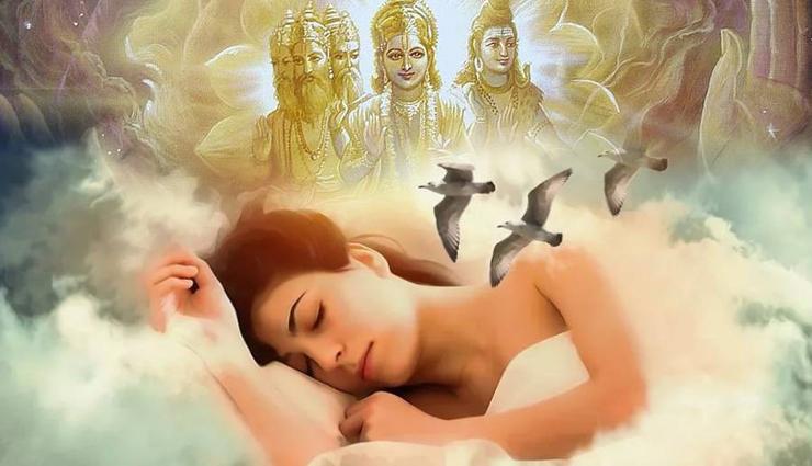 dream,god,ancestry,interpretation,referring to the good ,கனவு, கடவுள், பூர்வ ஜென்மம், விளக்கம், நல்லதை குறிப்பது