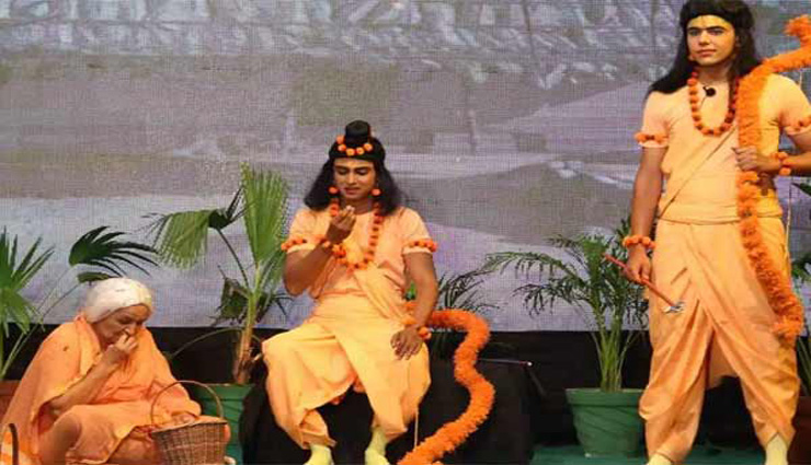 ramlila,social website,14 languages,devotees,festival ,ராம்லீலா, சமூக வலைவதளம், 14 மொழிகள், பக்தர்கள், விழா
