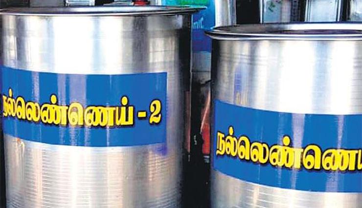 adjournment,judges,question,oil,government of tamil nadu ,ஒத்தி வைப்பு, நீதிபதிகள், கேள்வி, எண்ணெய், தமிழக அரசு