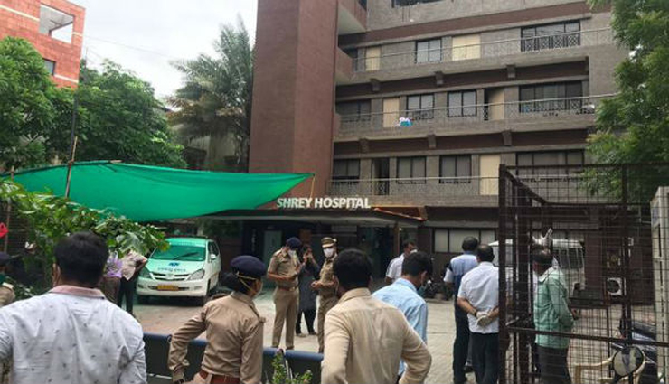அகமதாபாத் நகரில் மருத்துவமனையில் ஏற்பட்ட தீவிபத்தில் 8 பேர் பலி