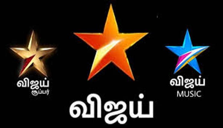 vijay tv,music,big boss 4,new channel,kamal ,விஜய் டிவி, மியூசிக், பிக்பாஸ் 4, புதிய சேனல், கமல்