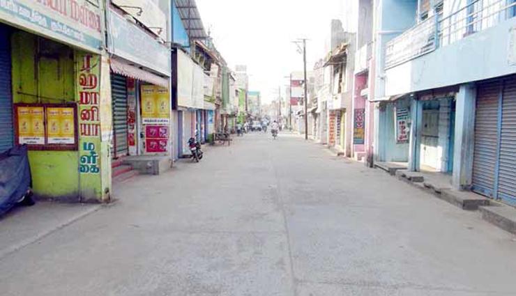 traders,protest,kumbakonam,complete closure ,வர்த்தகர்கள், போராட்டம், கும்பகோணம், முழு கடையடைப்பு
