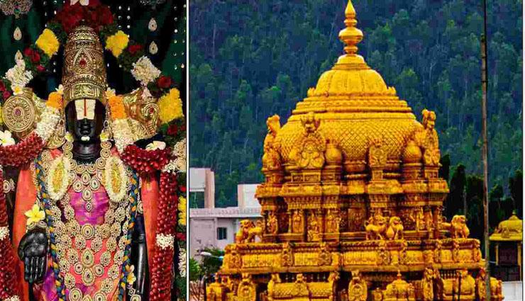 திருப்பதியில் நாள் ஒன்றுக்கு 20 ஆயிரம் டிக்கெட்டுகள் முன்பதிவு செய்ய அனுமதி