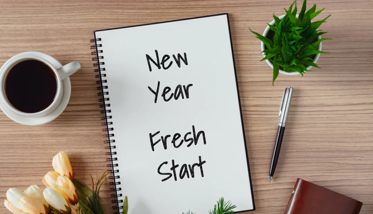 change,new year,experiences,last year ,மாற்றம், புதிய ஆண்டு, அனுபவங்கள், கடந்த ஆண்டு