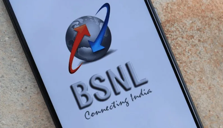 bsnl,rs 1999,change,prepaid offer ,பிஎஸ்என்எல், ரூ 1999, மாற்றம், ப்ரீபெய்ட் சலுகை