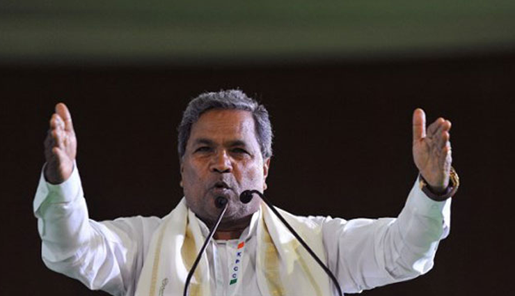 congress,chief minister,karnataka,chidramaiah ,காங்கிரஸ், முதல்வர், கர்நாடகா, சித்ராமையா