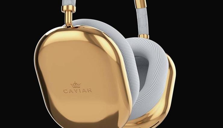 luxury edition,apple,airpods max,headphones ,சொகுசு பதிப்பு, ஆப்பிள், ஏர்போட்ஸ் மேக்ஸ், ஹெட்ஃபோன்கள்