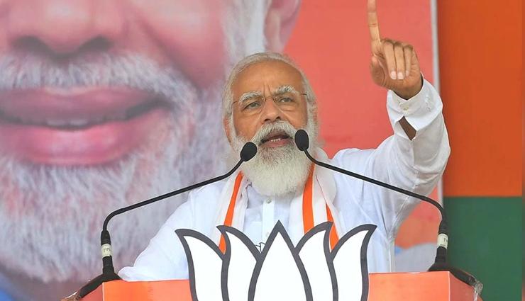 congress,prime minister modi,bihar,bjp ,காங்கிரஸ், பிரதமர் மோடி, பீகார், பாஜக