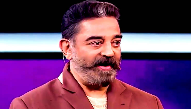 big boss,jayam ravi,entertainment,kamal haasan,final ,பிக்பாஸ்,ஜெயம் ரவி,எண்டர்டெயினிங்,கமல்ஹாசன்,இறுதி போட்டி