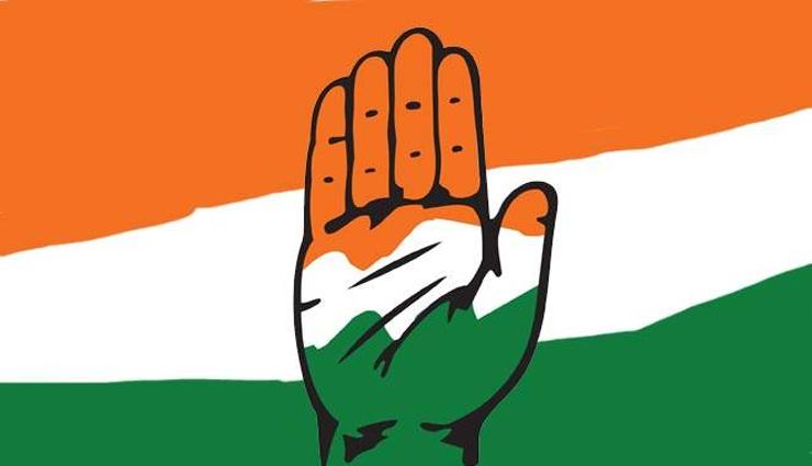 assembly election,tamil nadu,congress,rahul gandhi,consultation ,சட்டசபை தேர்தல்,தமிழ்நாடு,காங்கிரஸ்,ராகுல்காந்தி,ஆலோசனை