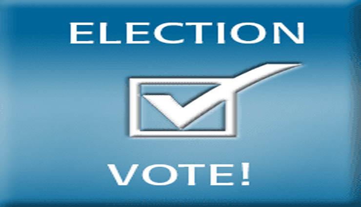assembly election,consultation,constituency,support,campaign ,சட்டமன்ற தேர்தல்,ஆலோசனை,தொகுதி,ஆதரவு,பிரச்சாரம்