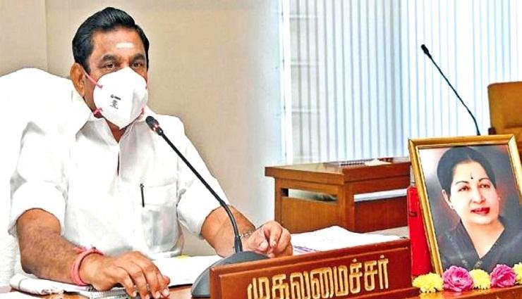 மாவட்ட ஆட்சியர்களுடன் முதலமைச்சர் எடப்பாடி பழனிசாமி நாளை ஆலோசனை