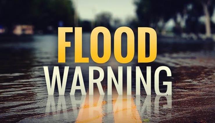 palar river,flood,warning,nivar storm,heavy rain ,பாலாறு,வெள்ளபெருக்கு,எச்சரிக்கை,நிவர் புயல்,கனமழை