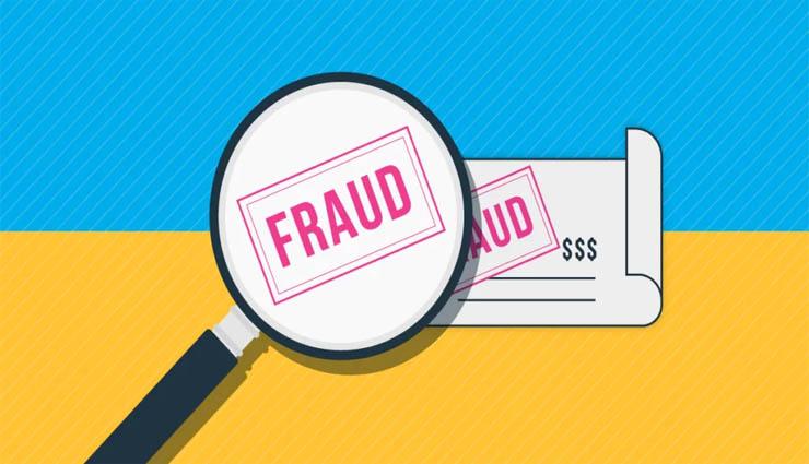 online,fraud,bank account,transaction,investigation ,ஆன்லைன்,மோசடி,வங்கி கணக்கு,பரிவர்த்தனை,விசாரணை