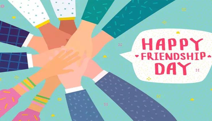 world friends day,friends,friendship,history,greetings ,உலக நண்பர்கள் தினம்,நண்பர்கள்,நட்பு,வரலாறு,வாழ்த்து