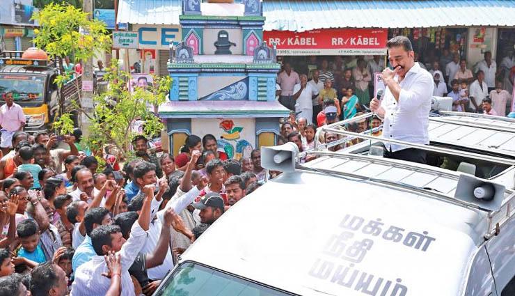 election,campaign,tour,interview,salary ,தேர்தல்,பிரச்சாரம்,சுற்றுப்பயணம்,பேட்டி,ஊதியம்