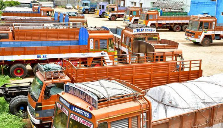 lorry,corruption,demands,lawsuit,strike ,லாரி,ஊழல்,கோரிக்கைகள்,வழக்கு,வேலை நிறுத்தம்