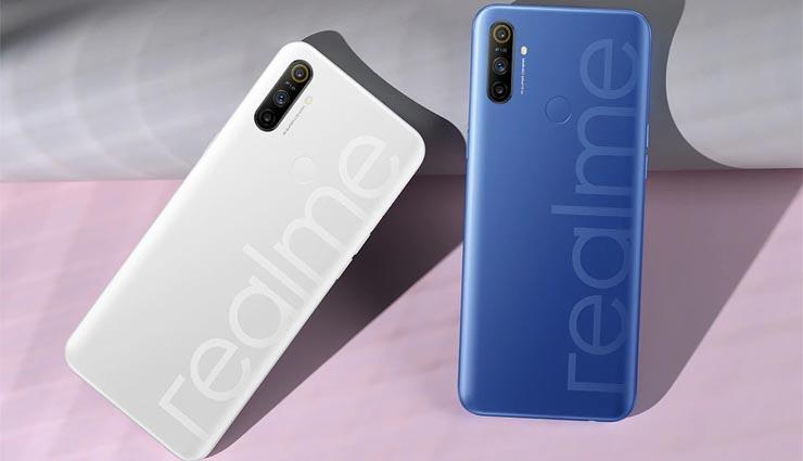 realme,smartphone,price,realme c3,realme narzo ,ரியல்மி,ஸ்மார்ட்போன்,விலை,ரியல்மி சி3,ரியல்மி நார்சோ