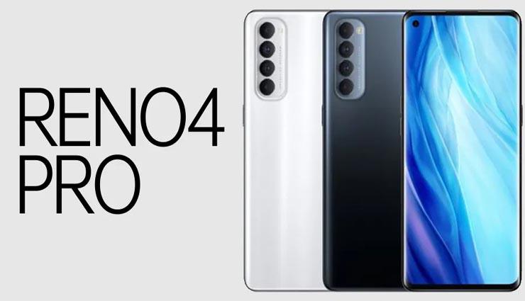 oppo,reno 4 pro,smartphone,indian market,flipkart ,ஒப்போ நிறுவனம்,ரெனோ 4 ப்ரோ,ஸ்மார்ட்போன்,இந்திய சந்தை,ப்ளிப்கார்ட்