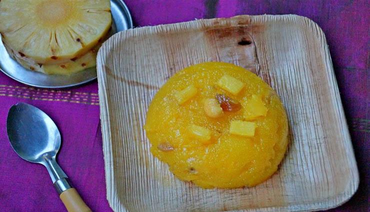 pineapple,kesari,sweet,sugar,taste ,அன்னாசிப்பழம்,கேசரி,இனிப்பு,சர்க்கரை,சுவை