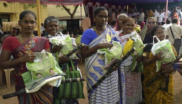 pongal festival,gallery,family card,online,token ,பொங்கல் பண்டிகை,தொகுப்பு,குடும்ப அட்டை,ஆன்லைன்,டோக்கன்