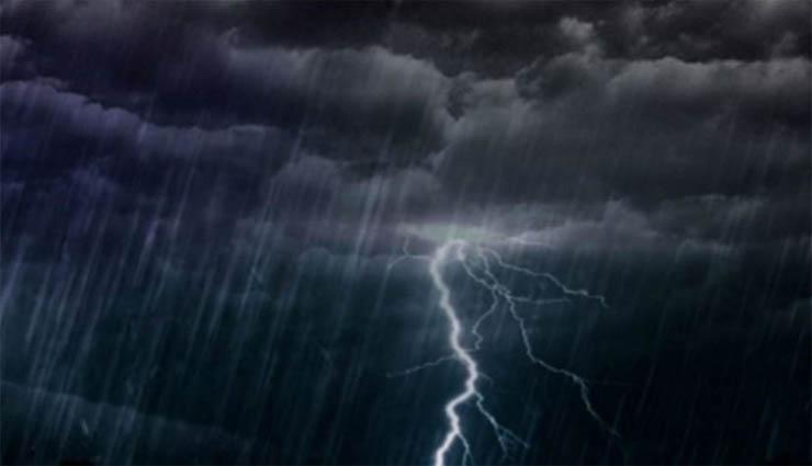 depression,southern tamil nadu,heavy rains,bay of bengal,weather ,காற்றழுத்த தாழ்வு பகுதி,தென் தமிழகம்,கனமழை,வங்கக்கடல்,வானிலை
