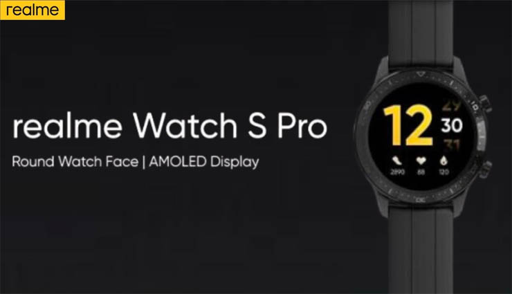 realme company,watch s,highlights,battery ,ரியல்மி நிறுவனம்,வாட்ச் எஸ்,சிறப்பம்சங்கள்,பேட்டரி
