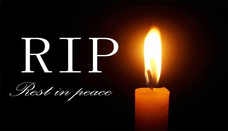 telugu actor,ravi kondala,heart attack,passed away,mourning ,தெலுங்கு நடிகர்,ரவி கொண்டலா,மாரடைப்பு,காலமானார்,இரங்கல்