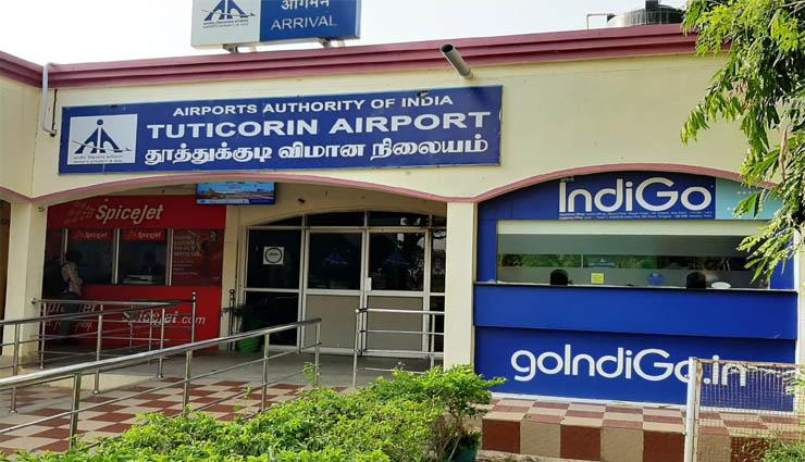 thoothukudi,tourism,port,sea,parks ,தூத்துக்குடி,சுற்றுலா,துறைமுகம்,கடல்,பூங்காக்கள்