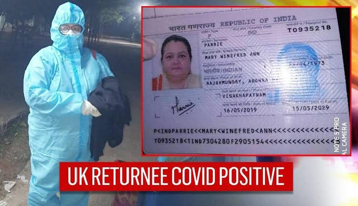 Breaking News: రాజమండ్రిలో కొత్తరకం కరోనా వైరస్ కలకలం...!