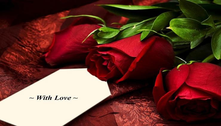 wife,husband,love,letter,relation,strong , భర్త  , భార్య ,  ప్రేమ,  ప్రేమలేఖ, బహుమతులు